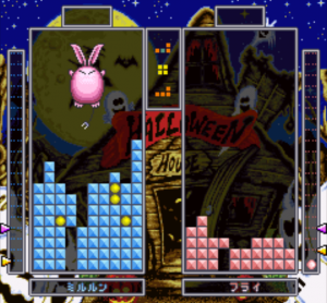 tetris battle gaiden 2