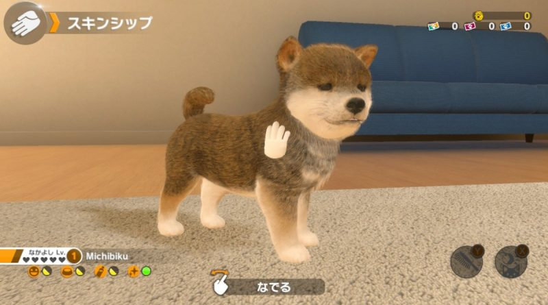 Preview: Little Friends: Dogs & Cats captures the spirit of Nintendogs + Cats