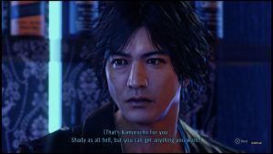 Review: Judgment makes a case for your free time   Michibiku