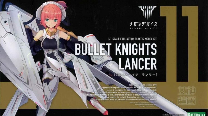 megami device bullet knights lancer 5